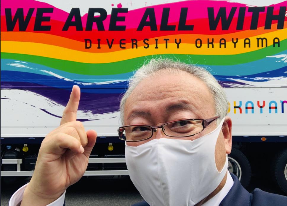 岡山市長選挙2021 浦上雅彦